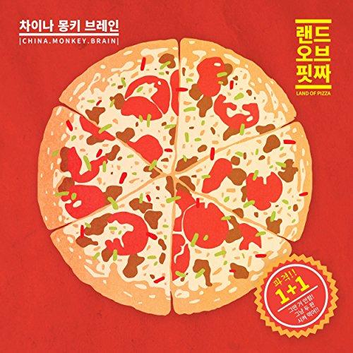Land of Pizza China Pizza