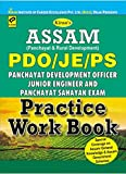 Assam (Panchayat & Rural Development/Panchayat Development Officer Junior Engineer / Panchayat Sahayak   - 1184