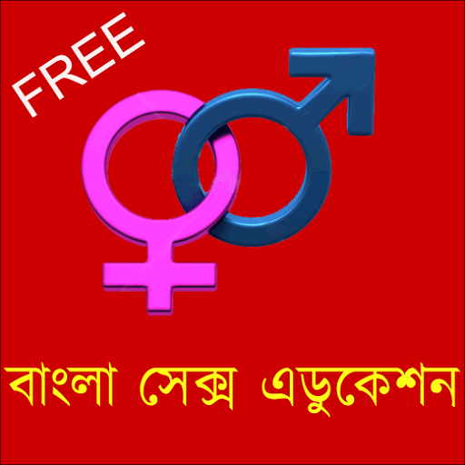Ilmainen Bangla online dating