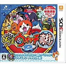 Yokai Watch 2 Shinuchi for Nintendo 3DS Japanese Version (Japan Import) by Level 99