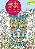 Mein farbiges Mustermalbuch. Tiere im Zauberwald (Malbücher und -blöcke)