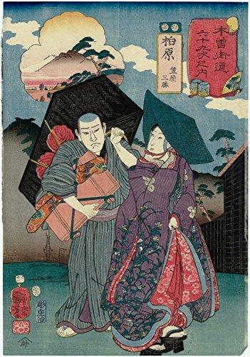 Elegante Japan (UKIYOE Japan Serie005: Elegantes Ukiyo-e druckt KUNIYOSHI (UKIYOE Japan Serie006))