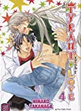 The tyrant who fall in love Vol.4