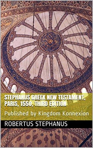 Stephanus Greek New Testament, Paris, 1550, Third Edition: Published by Kingdom Konnexion (English Edition)