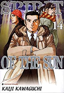 Spirit of the sun Edition simple Tome 14