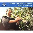 Japan: Master Of Shakuhachi