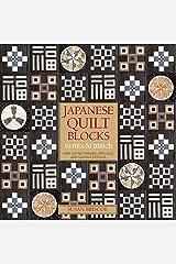 Japanese Quilt Blocks to Mix and Match Gebundene Ausgabe