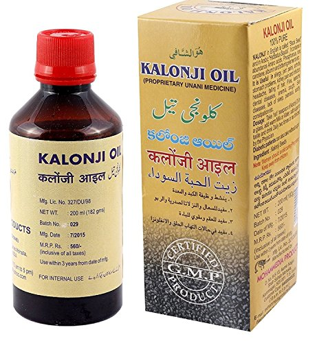 Kalonji Oil ( Black Seed Oil) (100 ml)
