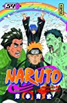 Naruto Edition simple Tome 54