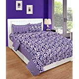 BSB Trendz HD 3D Printed Feel Like Glace Cotton 180 Tc With 200 GSM 3 Piece Bedding Set 1 Double Bedsheet 2 Pillow Covers Bedsheet Size-90X90 Inches Pillow Cover Size-17X27 InchesBSB2650