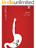 Ippadikku Vayiru (Tamil Edition)