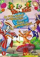 Tom et Jerry au pays de Charlie et la chocolaterie © Amazon