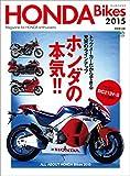 HONDA BIKES 2015[雑誌] (Japanese Edition)