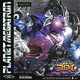 Planet Megatron [Explicit]