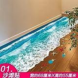 GOUZI 3D-Bodenbeläge wasserdicht Zimmer Ideen, Strand abnehmbare Wall Sticker für Schlafzimmer Wohnzimmer Hintergrund Wand Bad Studie Friseur