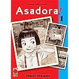 Asadora! (Vol. 1)