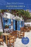 eBook Gratis da Scaricare La cucina greca (PDF,EPUB,MOBI) Online Italiano