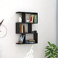 Klaxon Omega Book Shelf/Wall Shelf and Storage Unit | Display Unit (Black)