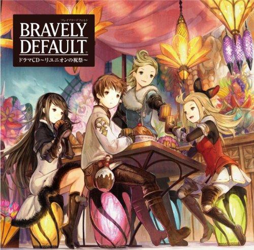 Weiblichen Kostüm Witzig - Bravely Default Drama CD-Reuo