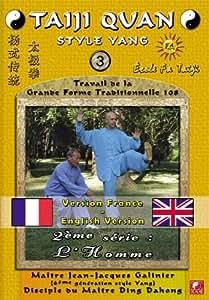 DVD Tai Chi Chuan Style Yang 108 mouvements Vol.3 FR-ENG