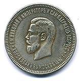 Münze Russland 1898 - 1 Rubel - Zar Nikolaus II Russia - Zarenreich - Replica