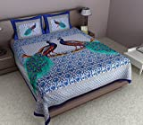 JR Print Oxy Peacock Print King Size Bed...