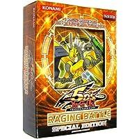 YuGiOh 5D's Raging Battle SE Special Edition Pack (Random Promo Card)
