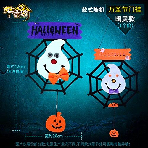 SunBai Halloween gespenst Häuser sind dekoriert Wandbehänge spider Türen netsuke Bar als Spinne, halloween kürbis hängenden Haus Türen verkleidet - Gespenst der zufällige