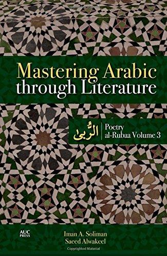 3: Mastering Arabic Through Literature