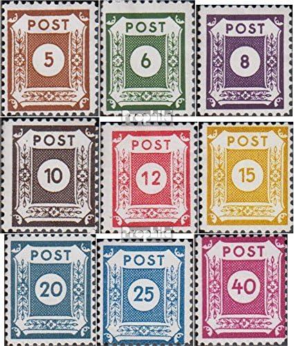 Soviétique Zone (All.OCC.) 42D ii-50D II (complète.Edition.) testés, Coswig dentelé l 11 1945 Paragraphe dans District (Timbres pour Les collectionneurs) | Réputation D'abord