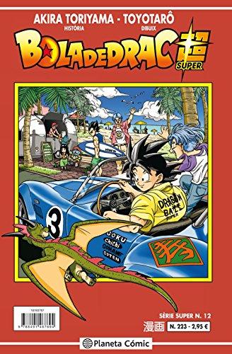 Bola de Drac Sèrie vermella nº 223 (Manga Shonen)