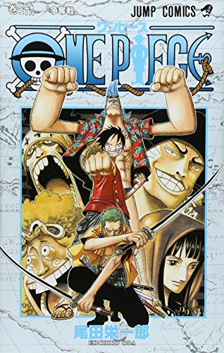 One Piece Vol 39 (One Piece Vol 39)