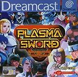 Plasma Sword - Nightmare of Bilstein -