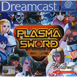 Plasma Sword – Nightmare of Bilstein