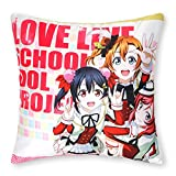 CoolChange Love Live! School Idol Project Deko Kissen 43x43cm, Motiv: µ?s