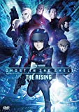 Locandina Ghost In The Shell - The Rising