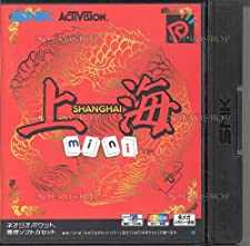 Shanghai mini - Neo Geo Pocket color - JAP NEW