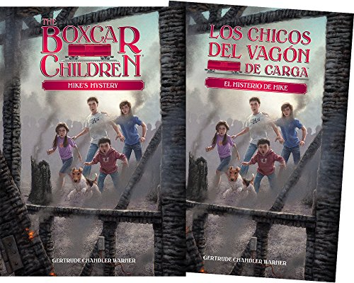Mike's Mystery (Spanish/English Set) (Boxcar Children Mysteries)
