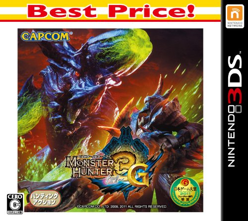 Monster Hunter 3G [Best Price Version] [Japan