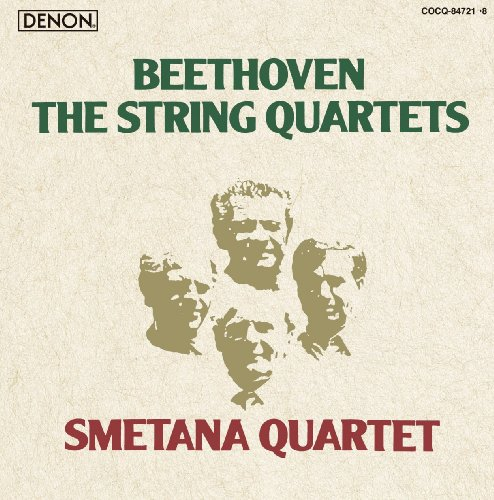 Beethoven:the String Quartets Arc Music Box