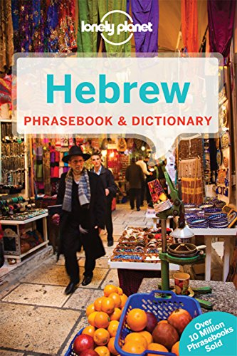 Hebrew Phrasebook 3