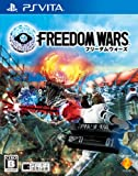 Freedom Wars (PSVita) (Japan Import) (Limited)
