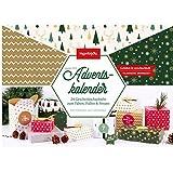 Mein DIY Adventskalender – Klassische Weihnacht: 24 Geschenkschachteln zum Falten, Füllen & Freuen (monbijou)
