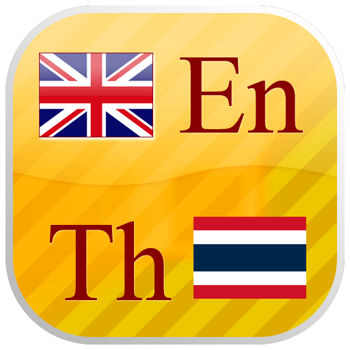 English - Thai flashcards: Amazon co uk: Appstore for Android