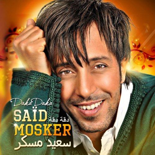 music said mosker daka daka