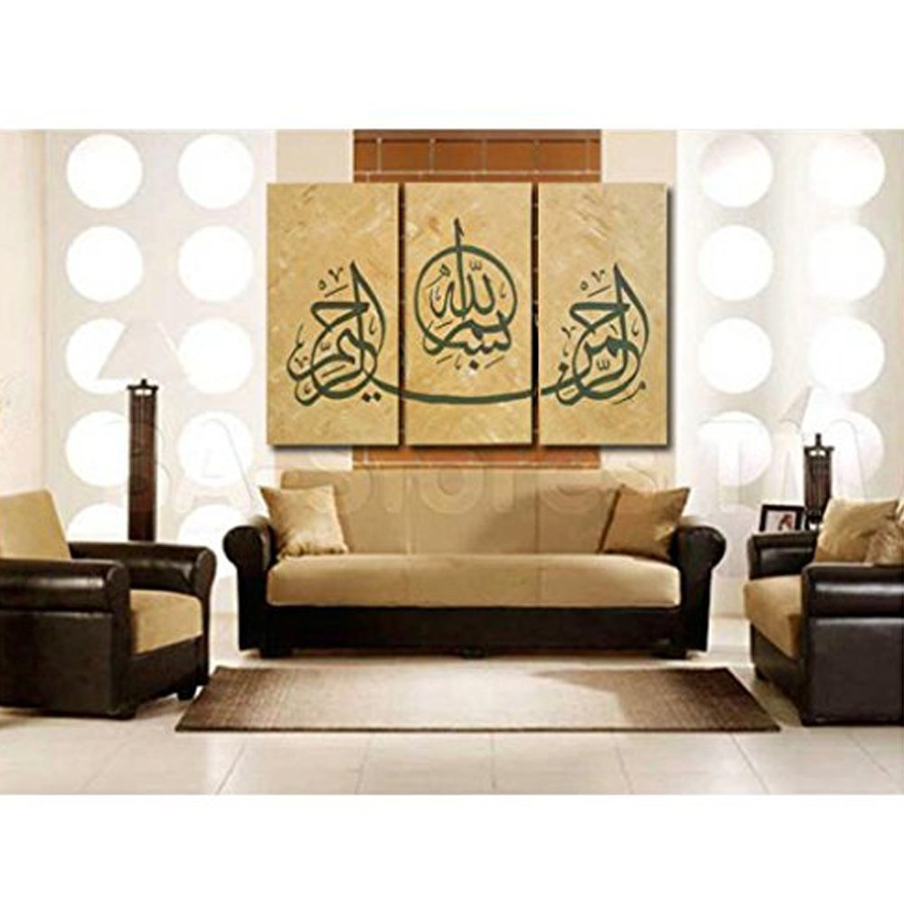 Handmade Arabic Calligraphy Islamic Wall Art 3 Piece Oil Paintings