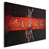 Feeby Frames, Tableau imprimé xxl, Tableau imprimé sur toile, Tableau deco, Canvas 40x50 cm, SYMBOLES JAPONAIS, ORIENTAL, ROUGE, NOIR, BLANC, ABSTRACTION