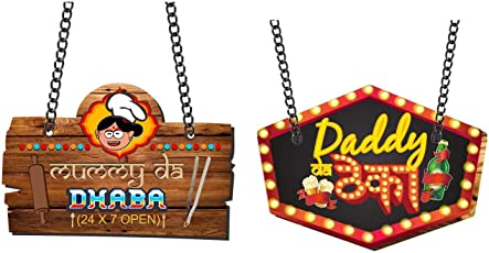 YaYa Cafe Mothers Day Gifts for Mom Mummy Da Dhaba Kitchen Wall Door Hanging - Brown