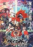 Tengen toppa gurren lagann Poster TV Japanese 27 x 40 In - 69cm x 102cm Kana Asumi Kouzou Douzaka Yukari Fukui Tesshô Genda