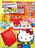 Hello Kitty School Re-Ment miniature blind box